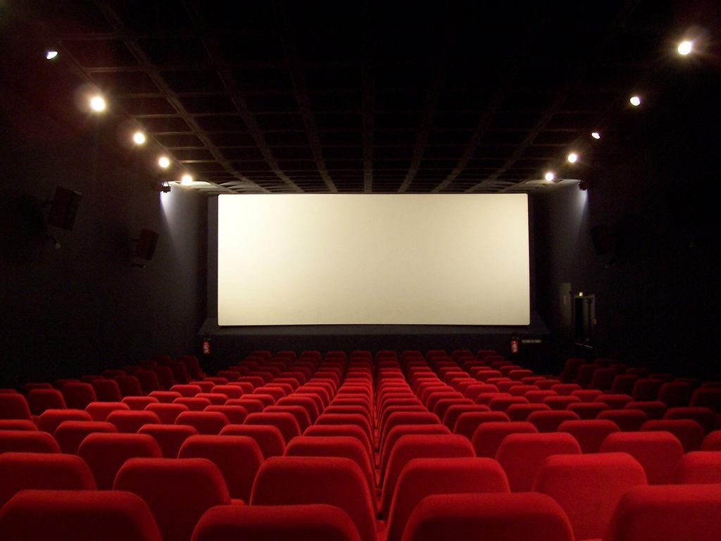 Cinéma salle vide