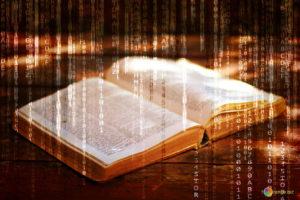 digital book dictionary